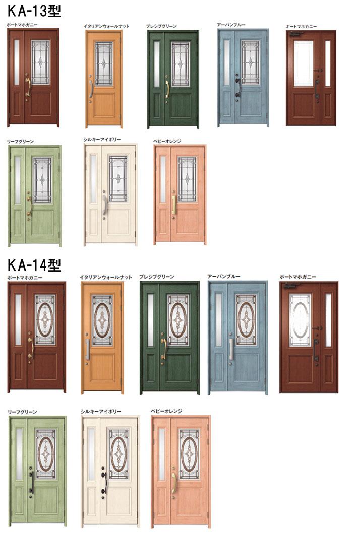 TOSTEM SELVA(トステム セルバ)ドア2