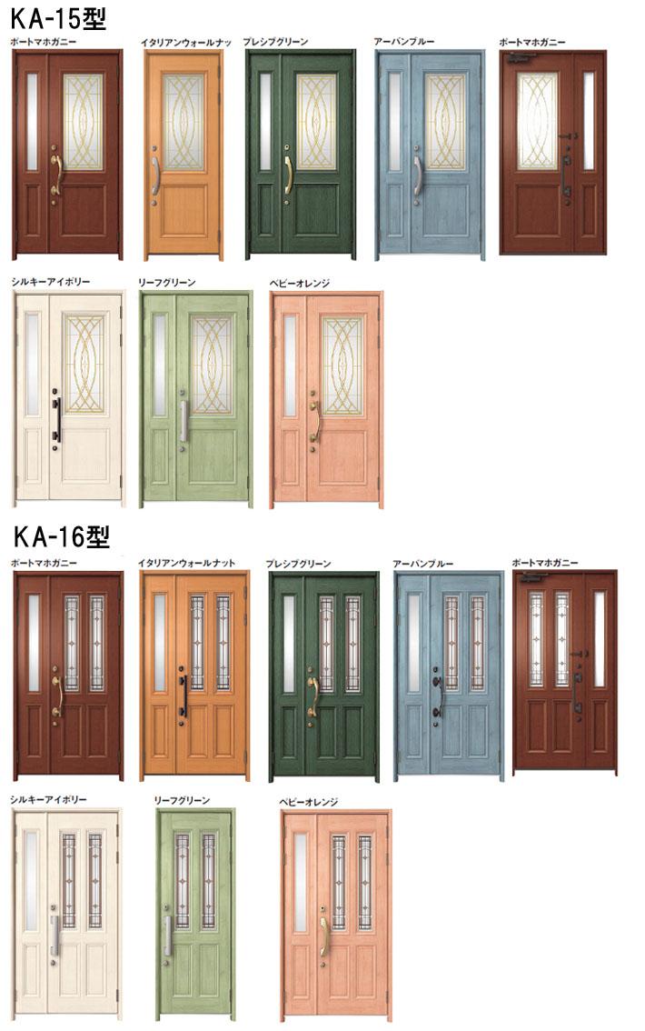 TOSTEM SELVA(トステム セルバ)ドア3