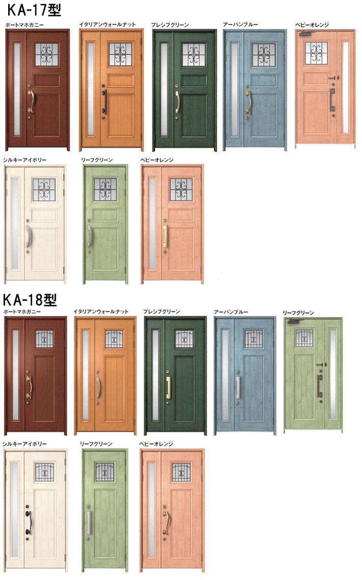 TOSTEM SELVA(トステム セルバ)ドア4