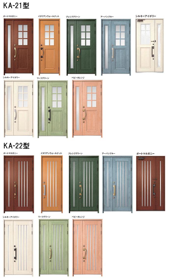 TOSTEM SELVA(トステム セルバ)ドア6