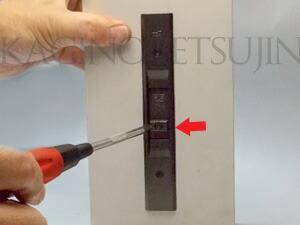WEST万能引戸錠の取り付け位置の確認