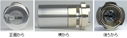 MUL-T-LOCK MIWA RA用