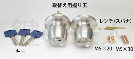 MUL-T-LOCK DAC2フルセット