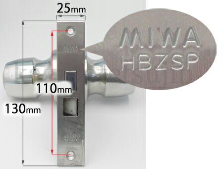 MIWA HBZSPの刻印