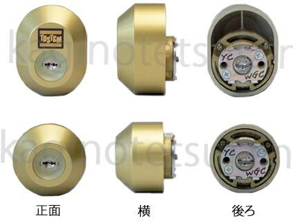 DDZZ1003ゴールド