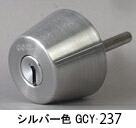 GCY-233 GOAL V18シリンダー