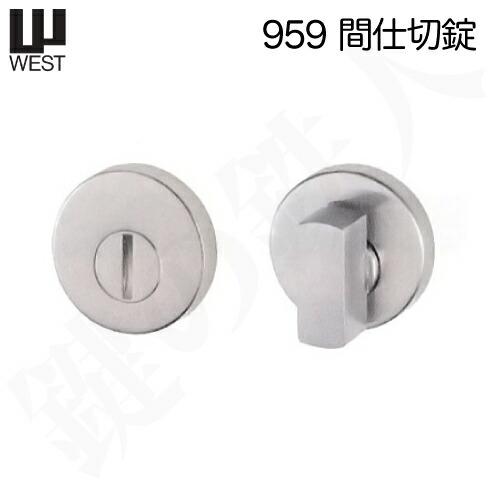 WEST 959