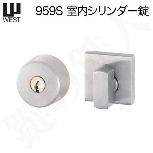 WEST 959S