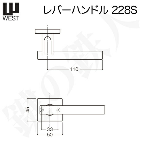 WESTレバーハンドル 228S