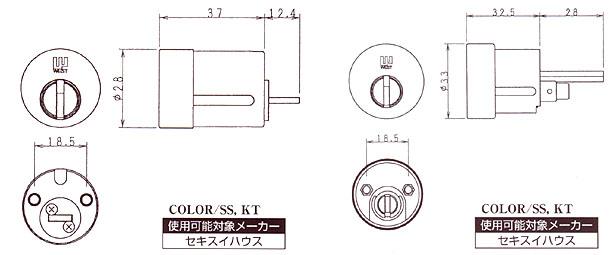 WEST 916 PPA4 PPA4G 寸法図
