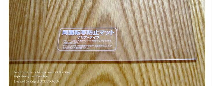 別注サイズ オーダーサイズ カット 安心 安全 日本製 テーブルマット tablemat