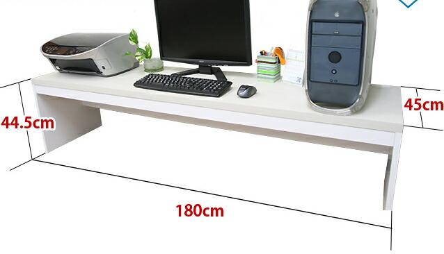 学習つくえ パソコンラック ローテーブル