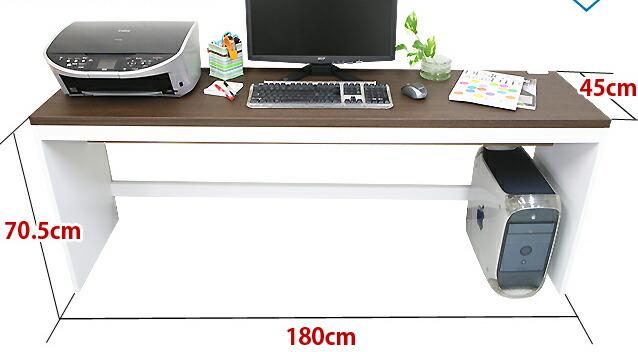 学習つくえ パソコンラック パソコンテーブル
