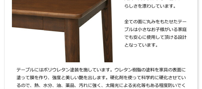 ダイニングテーブル ダイニングチェア 食卓セット ベンチ スツール