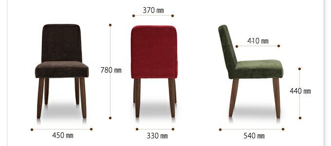 食卓 セット set dining chair