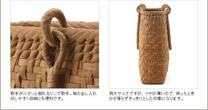 肩から掛けられるリング取手のやまぶどう籠(スリム/特大サイズ)