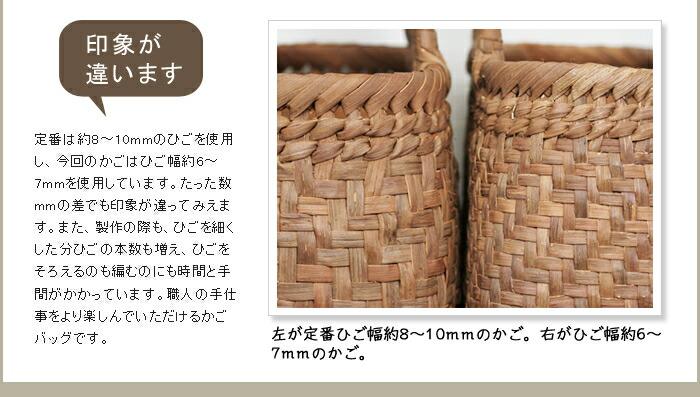 半月口やまぶどう籠(ひご幅約6〜7mm/ファスナー・柿渋染内布・ポケット/リング取手)