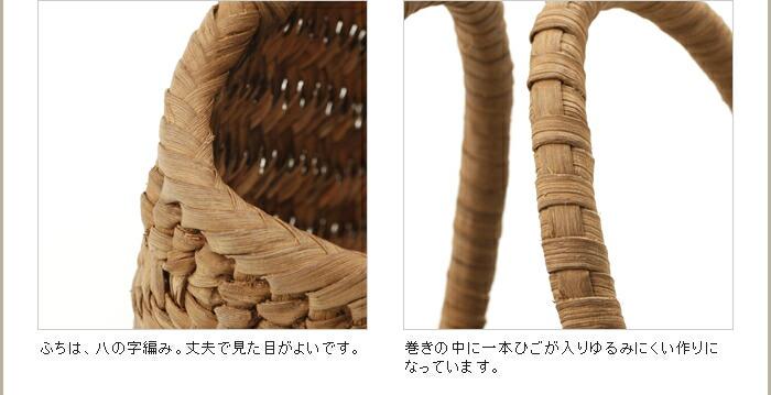 細ひごの山ぶどう籠(国産材/ひご幅約6~7mm/定番型/中サイズ)