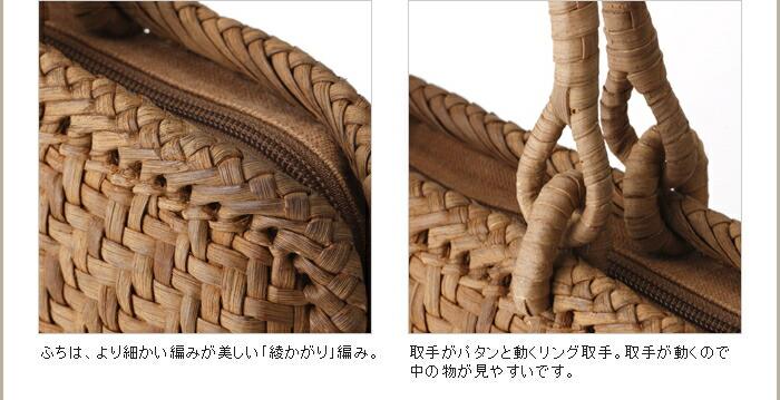 リング取手のスリムなやまぶどうバッグ(国産材/ひご幅約6〜7mm/柿渋染内布・ファスナー・ポケット付)