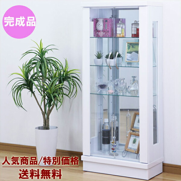 コレクションケース コレクションボード ガラスケース コレクション収納 LED フィギュア 総ガラス 幅55 奥行30 高さ120cm