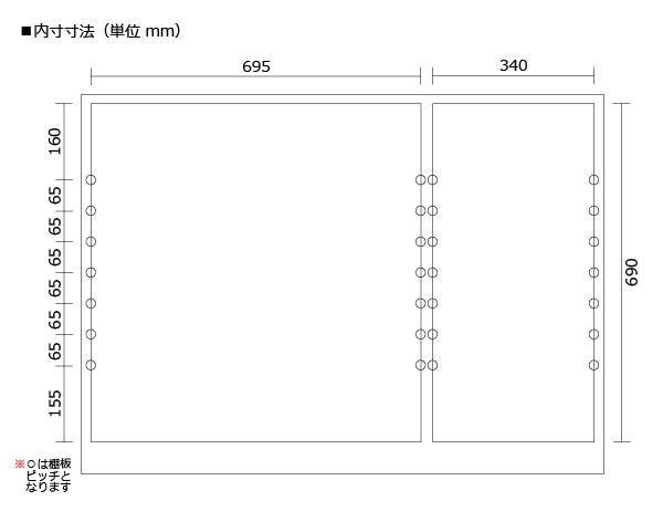 コレクションケース LED コレクションボード 幅110 奥行25 高さ80cm コレクション収納 ロータイプ フィギュア LEDライト付き 完成品 ガラスケース ガラスショーケース 背面ミラー 鏡 ブラウン ホワイト 全2色  通販