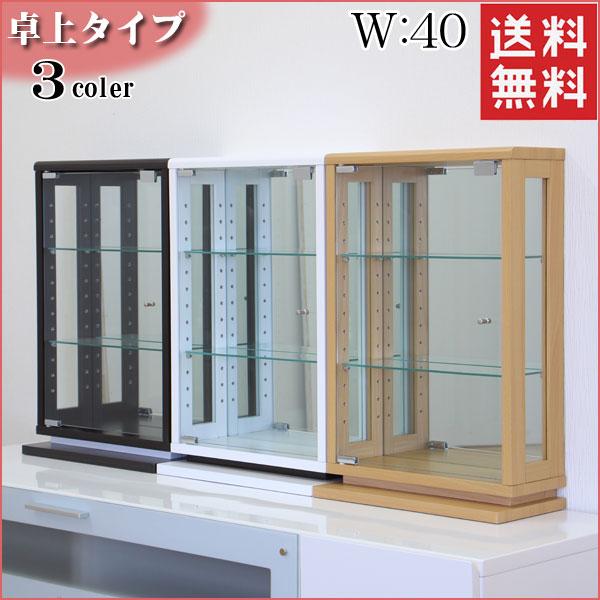 コレクションボード 40卓上 コレクションケース 縦型タイプ 40幅 ガラスショーケース 幅40 高さ60 奥行き18cm