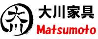 大川家具Matsumoto 楽天市場店