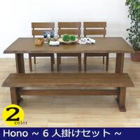 ダイニングテーブルセット 4人掛け テーブル幅180cm