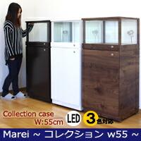 コレクションケース コレクションボード led 収納家具 ディスプレイ コレクション収納 フィギュアケース 飾り棚 55幅 幅55cm