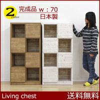 ラック 本棚 書棚 フリーボード 飾り棚 子供部屋 幅70 70幅 プッシュ式扉 見せる収納 完成品 木製 レンガ柄