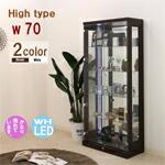 コレクションケース コレクションボード 70cm コレクション収納 LED 照明付 収納 フィギュア 鍵付き