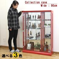 コレクションケース コレクションボード ガラスケース ディスプレイ コレクション収納 フィギュアケース 90幅