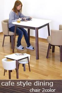 カフェ風 ダイニングテーブル ダイニングテーブルセット 2人掛け ダイニング3点セット 2人用 幅80cm