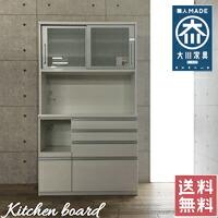 食器棚 ダイニングボード キッチンボード 大型レンジ対応 120幅 幅120cm キッチン収納 収納家具 食器収納 ガラス扉