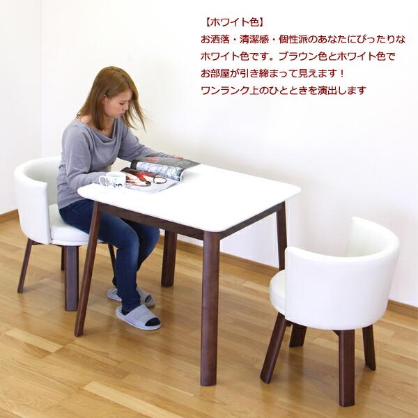 送料無料 カフェテーブル ホワイト