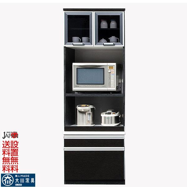 食器棚 スライド 引き戸 カップボード レンジ台 日本製 大川家具 開梱設置無料