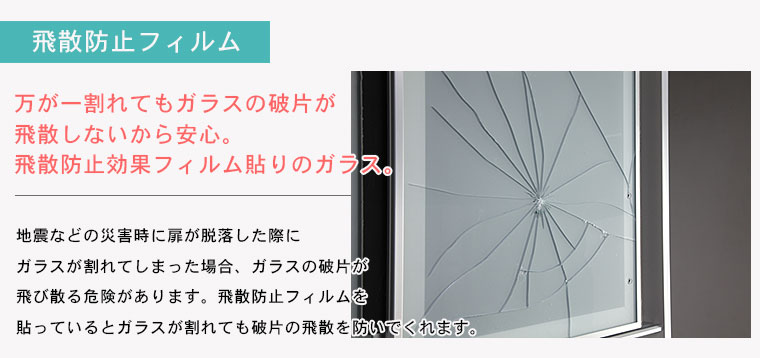 ダイニングボード レンジ台 食器棚 レンジボード 幅150cm オープンボード 日本製 大川家具 開梱設置無料