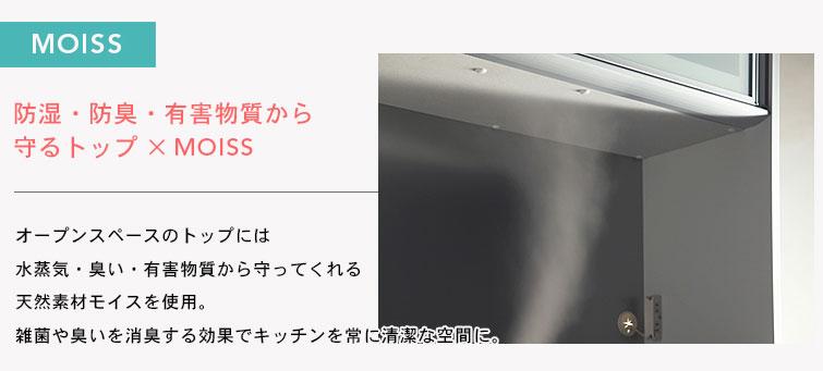 ダイニングボード レンジ台 食器棚 レンジボード 幅174cm オープンボード 日本製 大川家具 開梱設置無料
