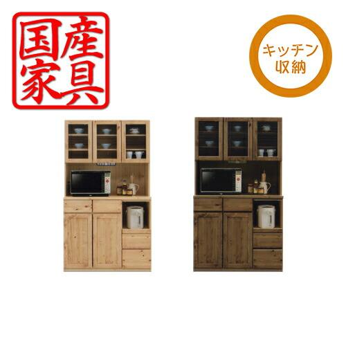 食器棚 アルジェ ダイニングボード 幅105 完成品 キッチンボード キッチン収納 モダン カントリー 激安 送料無料