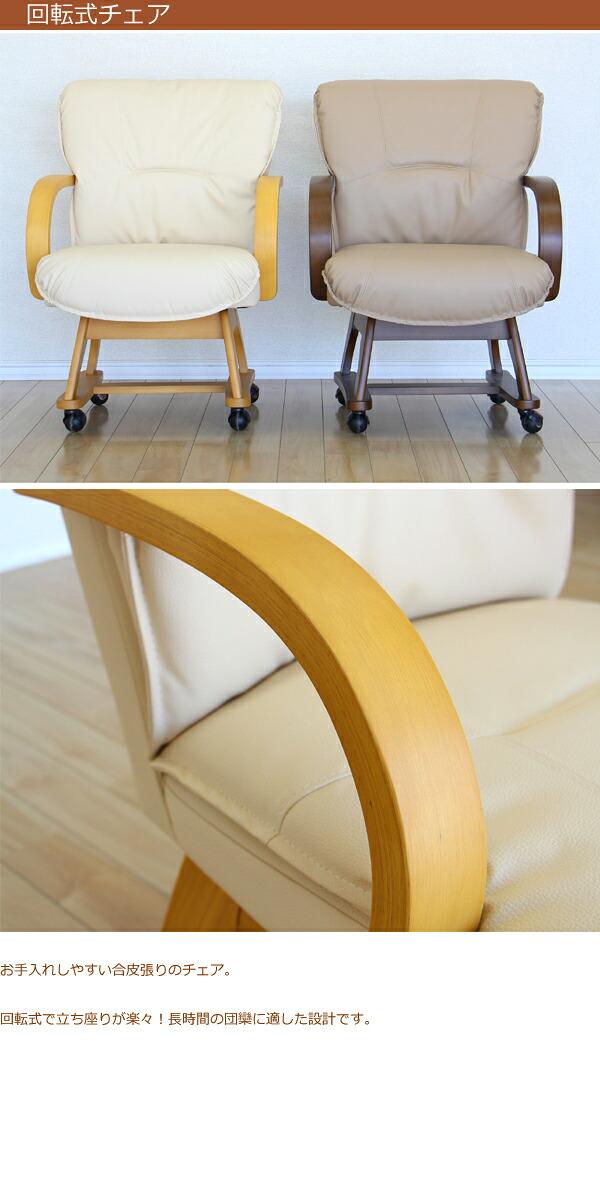 ダイニングチェア ダイニングテーブル 椅子が送料無料