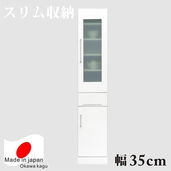 すきま収納 隙間収納 スリム収納 35幅 35cm キッチン収納 隙間家具 すきま家具 完成品 日本製 木製 送料無料 デザイン重視 センチ インテリア SALE セール アウトレット価格並