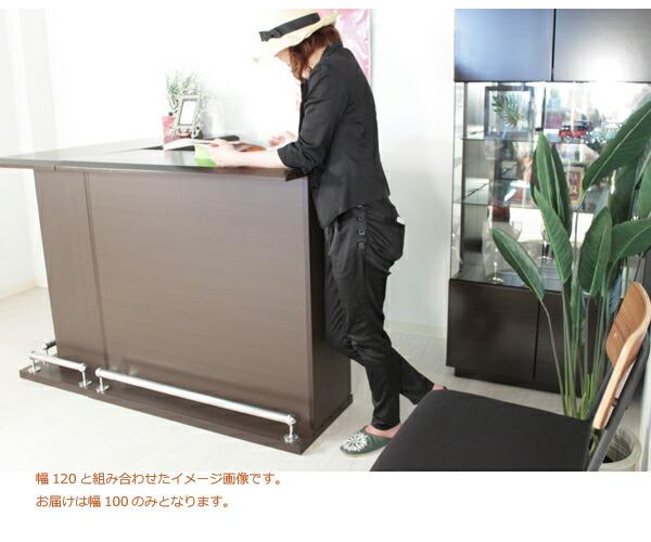 日本製 完成品 ハイカウンター