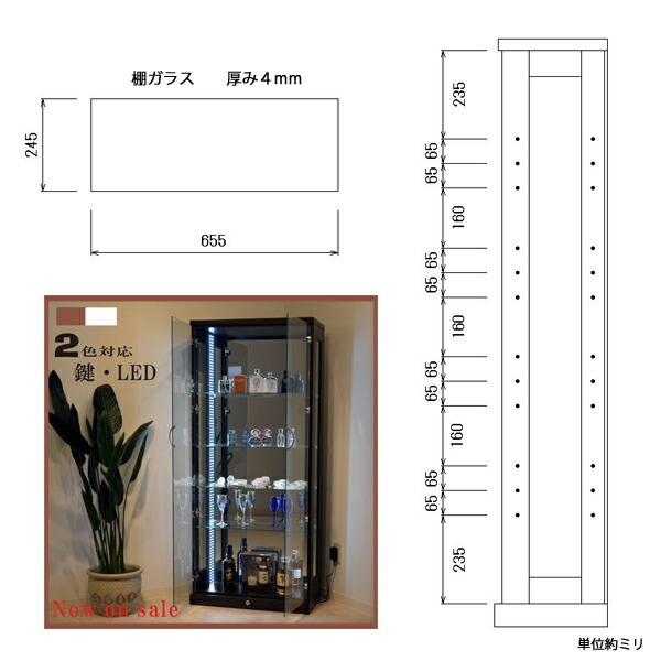 商品の寸法図