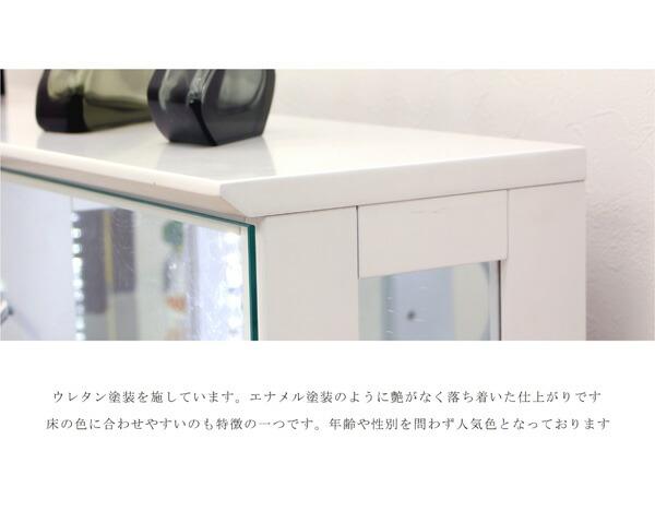 コレクションボード コレクションケース LED ガラスケース 幅110 奥行25 高さ80cm コレクション収納 ロータイプ フィギュア LEDライト付き 完成品 ガラスショーケース 背面ミラー 鏡 ブラウン ホワイト