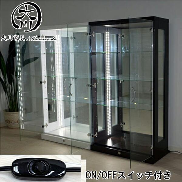 コレクションケース コレクションボード コレクション収納 フィギュア LEDライト付き いたずら防止 鍵付き 完成品 幅70 奥行30 高さ127cm