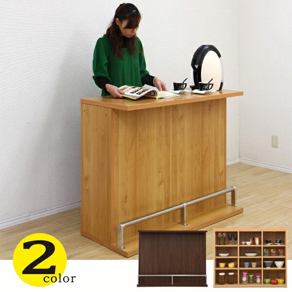 バーカウンター バーカウンター テーブル 幅115 ホームバー ハイカウンター 完成品 日本製 キッチン収納 激安カウンター 送料無料