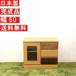 テレビ台 テレビボード ローボード TVボード AVボード 幅60 木目調 完成品 コーナー 完成品 TV台 送料無料 sale アウトレット価格並 デザイン重視