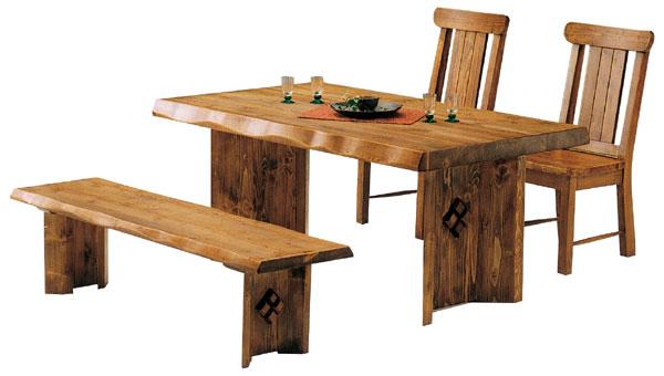ダイニングテーブルセット 4人掛け テーブル幅150cm 4点セット