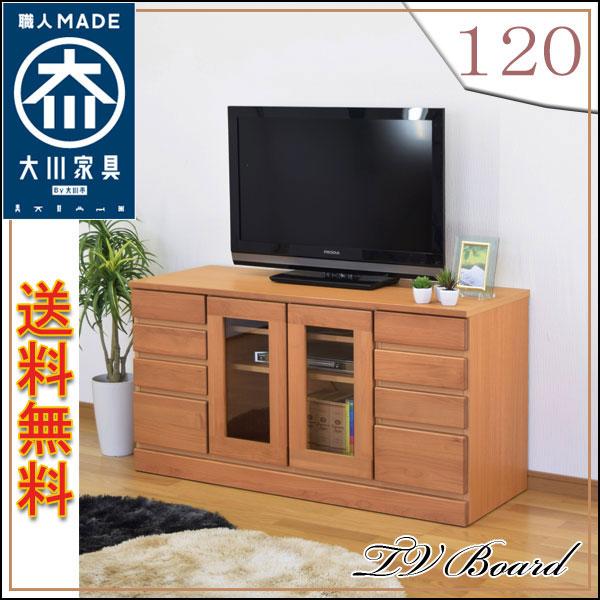 テレビ台 テレビボード TVボード ローボード 120幅 幅120cm TV台 AV収納 AVラック テレビラック AV収納家具 引出し 移動棚 2枚 北欧 シンプル モダン アウトレット価格並  送料無料  通販