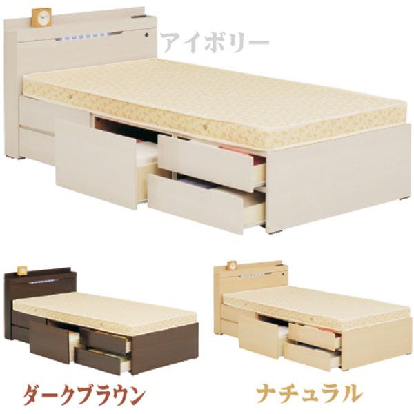 ベッド シングル シングルベッド チェストベッド フレーム ベッドフレーム 幅100cm LEDライト付 コンセント付 引出し アウトレット価格  送料無料